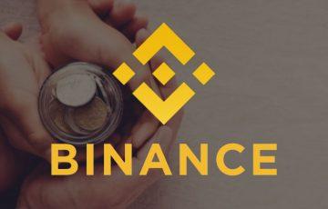 BINANCE:仮想通貨の上場手数料を「全額寄付」ー リスティングプロセスに透明性を