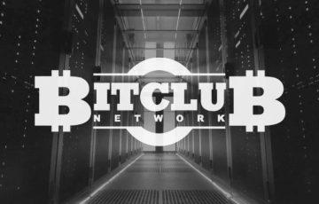 ビットクラブ:仮想通貨市場の低迷から「GPUマイニング」一時停止|再開の目処は?