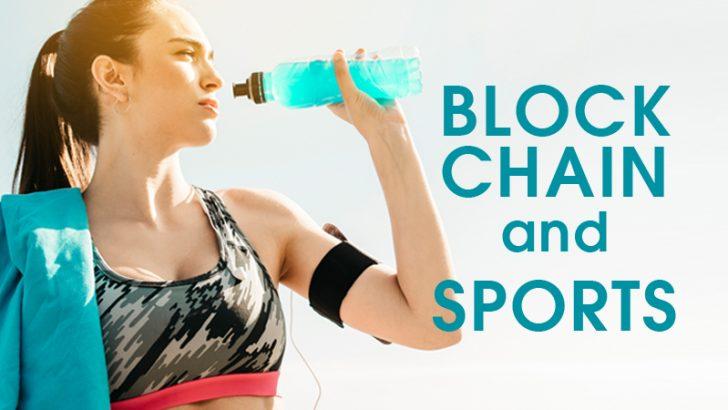 ブロックチェーンは「スポーツ業界」をどのように変えるのか?