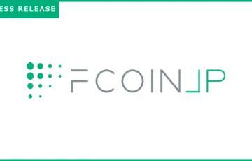 仮想通貨取引所「FCoinJP」の登録が開始!取引マイニングなど特徴や登録方法など解説