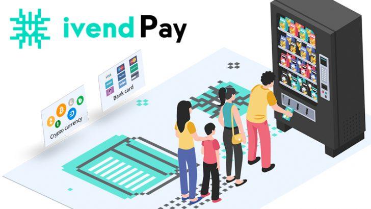 仮想通貨決済できる「自販機」アジア地域導入へ ー 2018年末までに