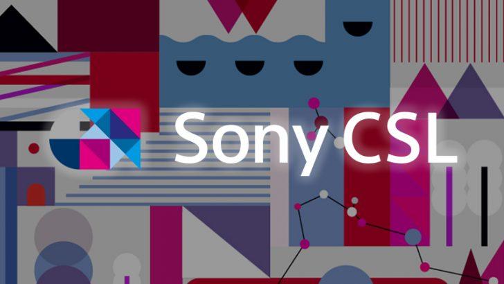 SONY CSL「仮想通貨ハードウェアウォレット技術」を発表 ー ブロックチェーンにも意欲