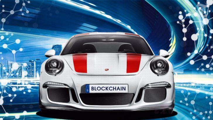 ポルシェ:ブロックチェーンを活用した「次世代スマートカー」計画