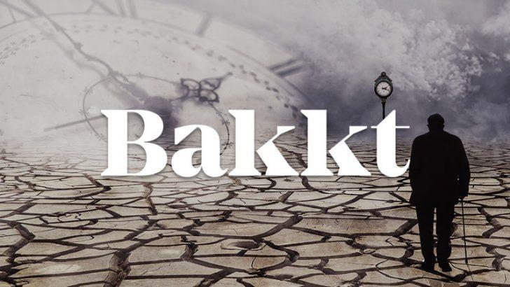 Bakkt(バックト):ビットコイン先物取引の開始時期を延期|市場への影響は?