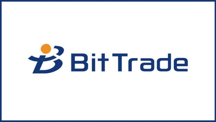 【重要】ビットトレード:新サービス移行に関する詳細情報を更新|期間内に資産移動を