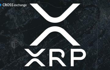 アゼルバイジャンの仮想通貨取引所「Cross exchange」11月25日オープン|XRPも上場