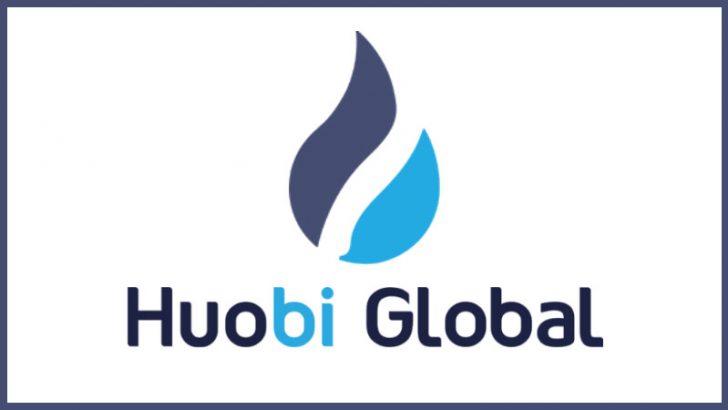 【重要】Huobi(フォビ):日本居住者向けの「仮想通貨取引サービス」終了へ