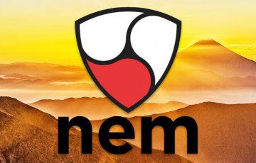 NEM JAPAN新設:企業の「ブロックチェーン技術導入」をサポート|社会変革の実現目指す