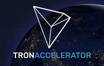 トロン(TRON/TRX)DApps開発促進に向けた「支援プログラム」を開始