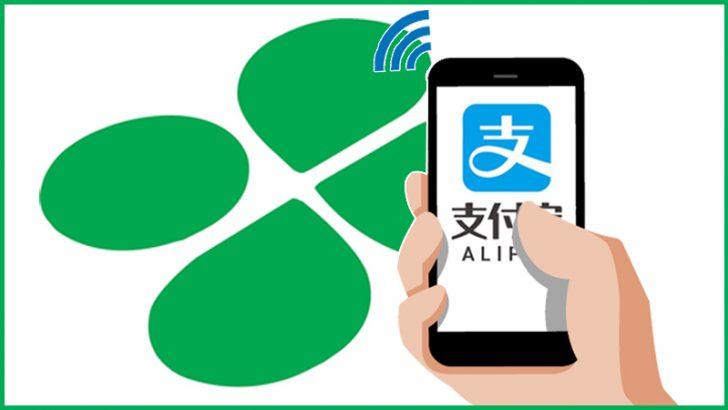 伊藤園:Alipay「スマホ決済」対応の自販機を全国展開|インバウンド強化図る