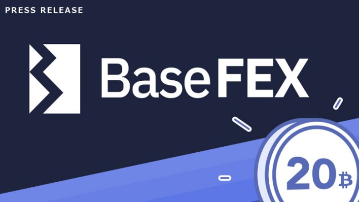 BaseFEX:第二回ベータテストにも「20BTC」を提供