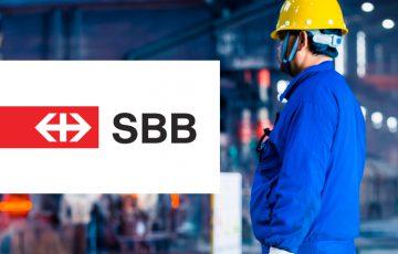 ブロックチェーン「ID管理システム」で建設現場の業務改善|スイス連邦鉄道(SBB)