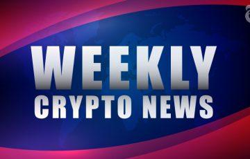 仮想通貨ニュース週間まとめ|12月9日〜12月15日