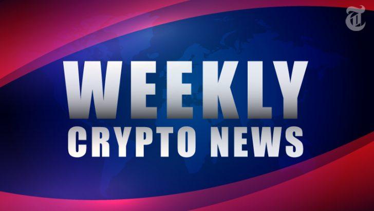 仮想通貨ニュース週間まとめ|11月4日〜11月10日