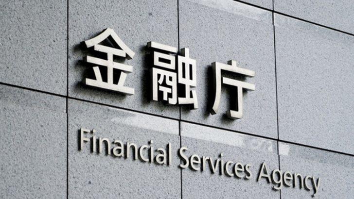 仮想通貨の呼び方を「暗号資産」へと変更する方針を発表:金融庁