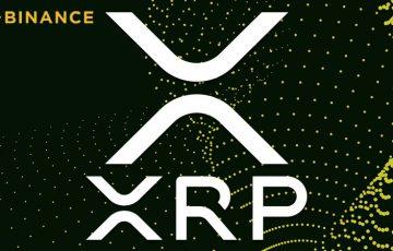 BINANCE CEO:リップル(XRP)を「基軸通貨」として取り扱うことを発表