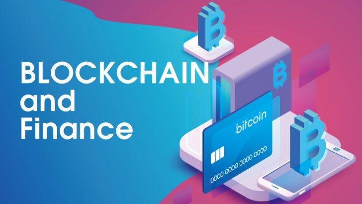 ブロックチェーンは「金融業界」をどのように変えるのか?