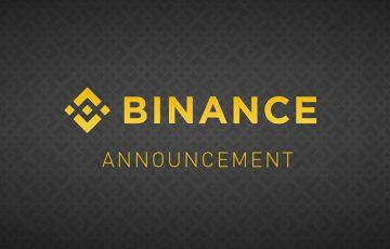 BINANCE(バイナンス)がADA・TRX・NEOの「新たな通貨ペア」を追加