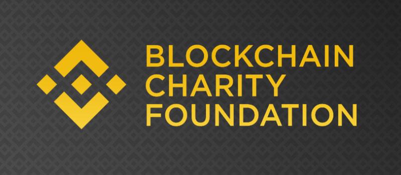 Blockchain-Charity-Foundation