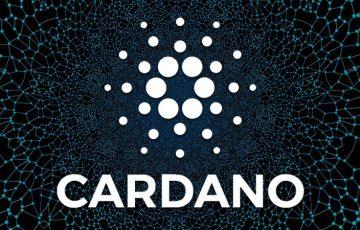 IOHK:Cardano 1.4を正式リリース|ダイダロス・ウォレットが「Linux」に対応