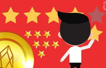 2018年12月:仮想通貨ランキング結果発表|中国格付け局CCID