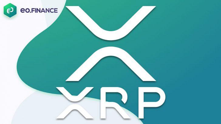 リップル(Ripple/XRP)が仮想通貨ウォレット「EO.Finance」で保管可能に