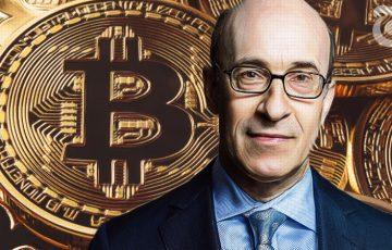 仮想通貨の将来は政府次第、現時点では「宝くじ」のような存在:元IMF経済学者