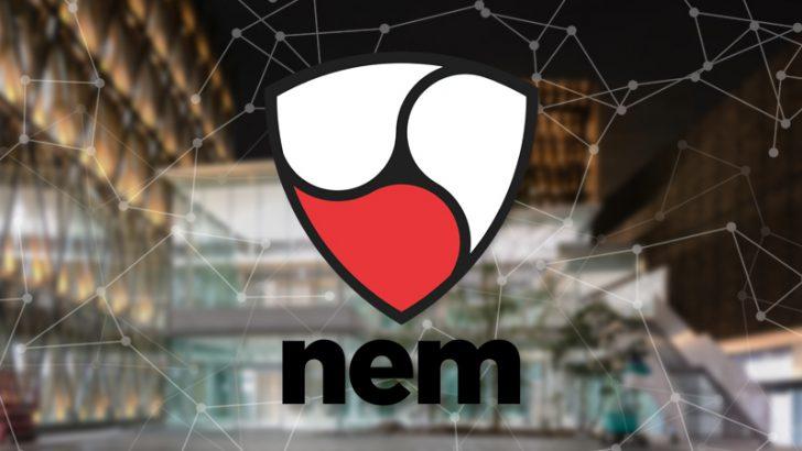 ブロックチェーン関連の人材育成に向け「トークイベント」開催|NEM JAPAN×近畿大学
