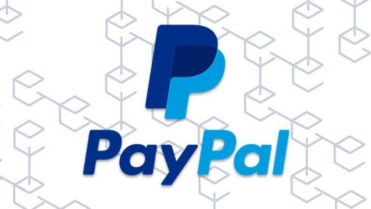 ブロックチェーンベースの「革新的報酬システム」を従業員向けに開始:PayPal
