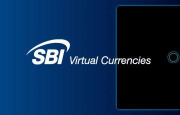 SBIバーチャル・カレンシーズ:仮想通貨の「受取・送付サービス」を発表