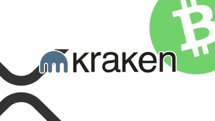 Kraken:リップル(XRP)とビットコインキャッシュの「証拠金取引」を開始