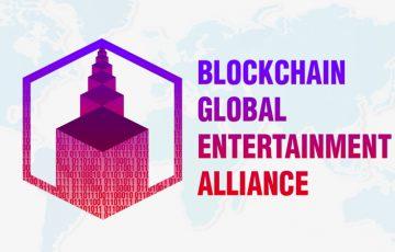 エンターテイメント業界で「ブロックチェーン推進団体」発足|技術の活用方法を指導