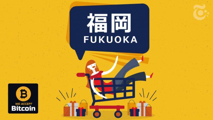 【福岡県】仮想通貨が使えるキャッシュレス対応店舗一覧
