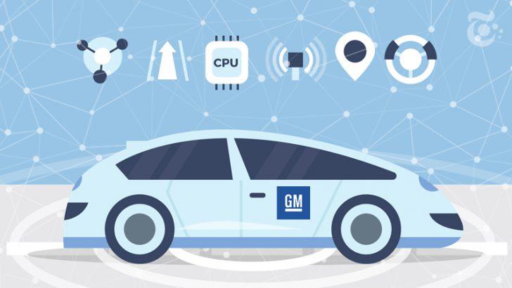 自動運転車両の「情報共有」にブロックチェーン活用|General Motors(GM)が特許出願