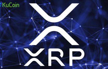 香港の仮想通貨取引所「KuCoin」リップル(Ripple/XRP)の取り扱い開始