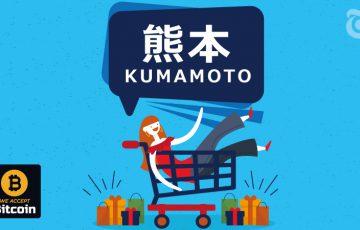 【熊本県】仮想通貨が使えるキャッシュレス対応店舗一覧