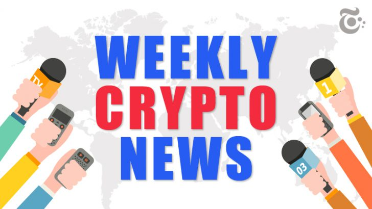 ブロックチェーン・仮想通貨ニュース週間まとめ|2019年12月1日〜7日