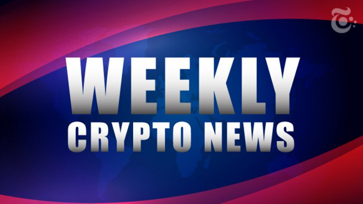 仮想通貨ニュース週間まとめ|2019年3月31日〜4月6日