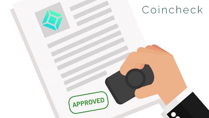 【速報】コインチェックを「仮想通貨交換業者」として正式登録:金融庁