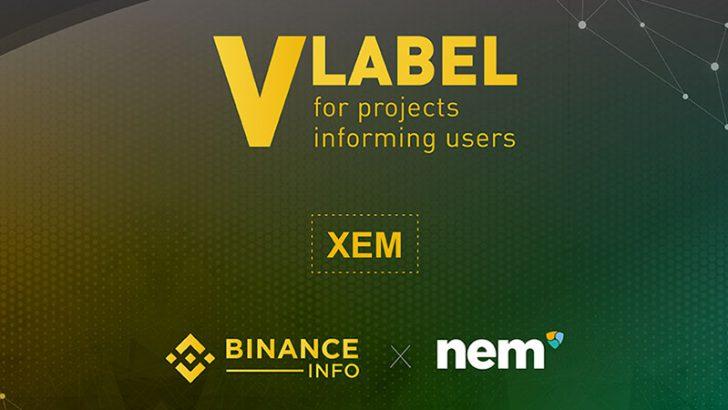 ネム(NEM/XEM)情報プラットフォーム「Binance Info」への正式参加を発表