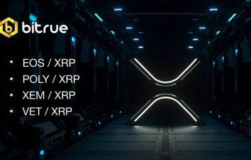 仮想通貨取引所Bitrue:リップル(XRP)基軸市場に「4つのペア」を追加