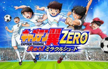 サッカーゲームアプリ「キャプテン翼ZERO」にビットコイン報酬システム実装:GMO