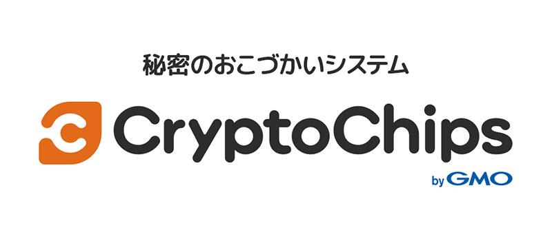 Cryptochips