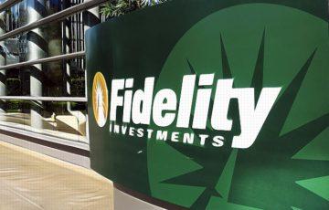 資産運用大手Fidelity:仮想通貨の「カストディサービス」3月開始の可能性