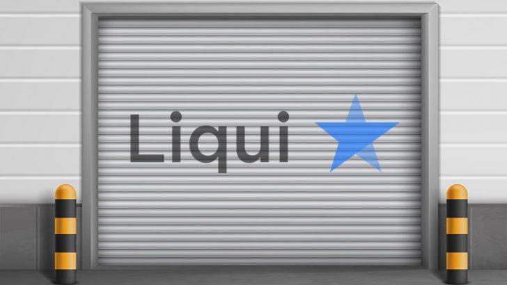 Liqui:仮想通貨取引所の「サービス終了」を発表|2月末までに資産移動を