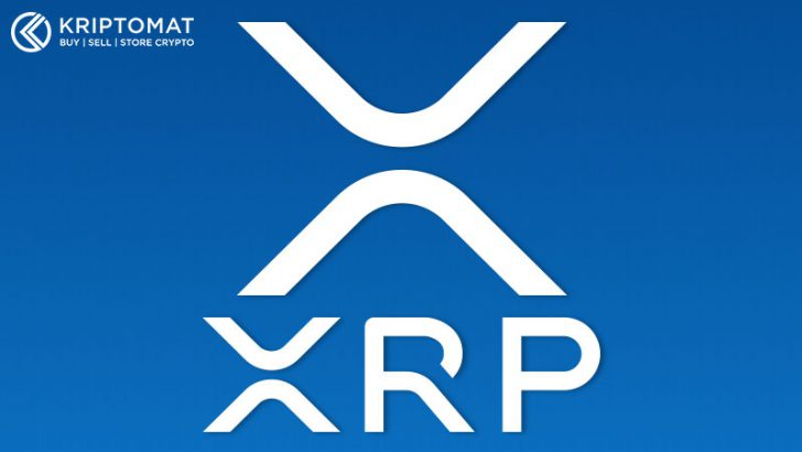 エストニアの仮想通貨取引所「Kriptomat」リップル(XRP)の取り扱い開始