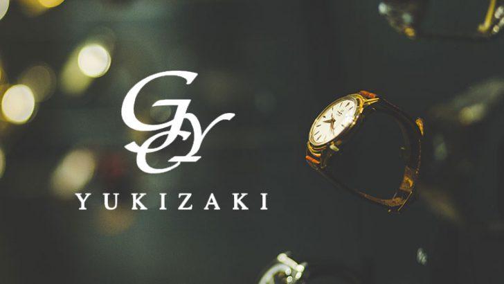 高級時計店「ジェムキャッスルゆきざき」ビットコインキャッシュ決済導入へ