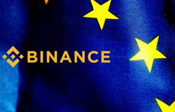 BINANCE(バイナンス)欧州市場へ進出「仮想通貨と法定通貨」の取引ペアを提供