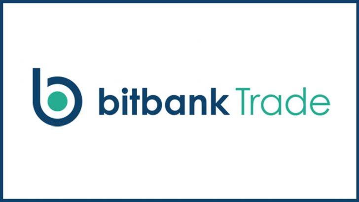 ビットバンク:仮想通貨レバレッジ取引の「サービス終了」を発表|bitbank Trade