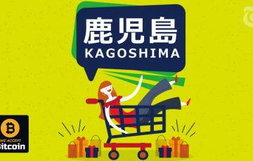 【鹿児島県】仮想通貨が使えるキャッシュレス対応店舗一覧